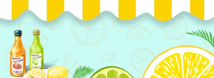 夏手描きコールドドリンクショップグルメバナー 夏 日本語 かっこいい ソーダ レモン 漫画 食べ物 広告ポスター バックグラウンド, 夏手描きコールドドリンクショップグルメバナー, 夏, 日本語 背景画像