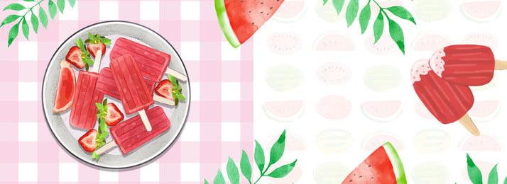 Biểu ngữ cho người sành ăn dưa hấu mùa hè Nhật Bản Mùa hè Tiếng nhật Tuyệt Dưa Ngữ Hoạt Hấu Hình Nền