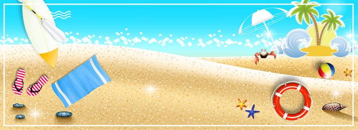 夏日海洋沙灘海報banner 夏日 海洋 沙灘 旅遊 旅行 宣傳 海報 廣告 banner背景, 夏日海洋沙灘海報banner, 夏日, 海洋 背景圖片