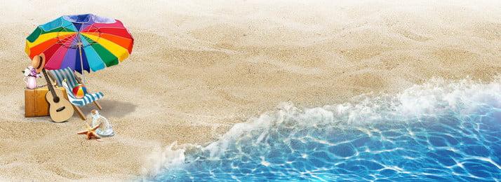 ग्रीष्मकालीन ताजा समुद्र तट रेत समुद्र जल पृष्ठभूमि चित्रण गर्मी समुंदर के किनारे, की, गर्मी, समुंदर पृष्ठभूमि छवि