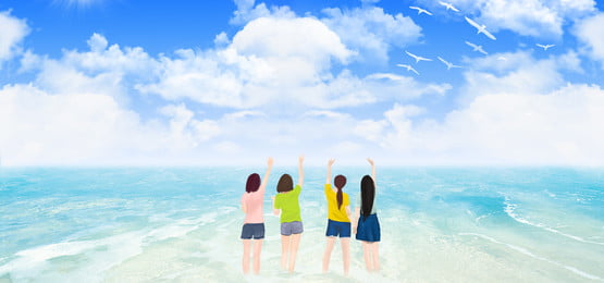 ilustrasi latar belakang perjalanan pengijazahan musim panas seaside perjalanan pengijazahan langit sejuk bersih gembira, Musim, Ilustrasi Latar Belakang Perjalanan Pengijazahan, Panas imej latar belakang