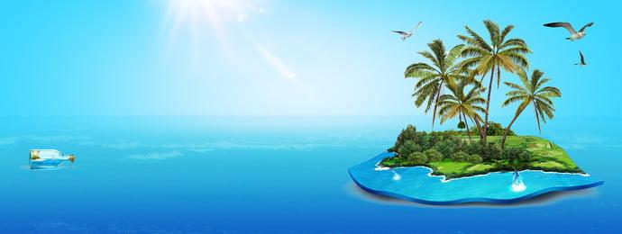biểu ngữ xếp lớp psd summer ocean island blue mùa hè Đơn giản Đại, Trôi, Phân, Nhỏ Ảnh nền