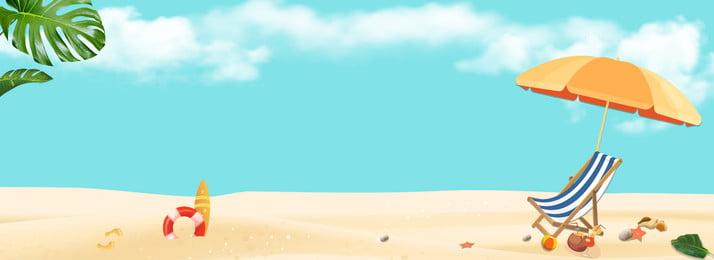 夏日海邊沙灘上的悠閒時光 夏日 節氣 海邊 沙灘上的 悠閒 時光 banner 背景, 夏日海邊沙灘上的悠閒時光, 夏日, 節氣 背景圖片