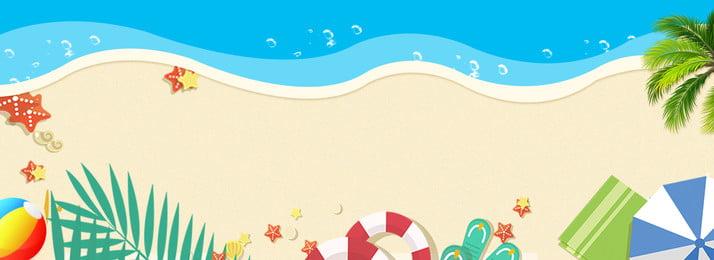 夏季沙灘出遊背景 夏季 夏天 沙灘 出遊 海邊 大海 水花 陽光 海星 手繪, 夏季, 夏天, 沙灘 背景圖片