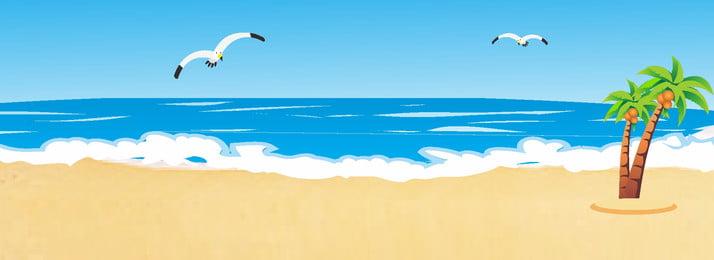 狂暑季夏天hiatus旅遊清新banne 夏季 夏天 夏日海灘 藍色海灘 狂暑季 夏日旅遊 夏季 夏天 夏日海灘背景圖庫
