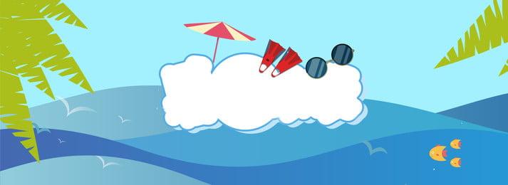 Du lịch hè du lịch hè xanh tươi banner Mùa hè Tour du Mới Nền Hè Hình Nền
