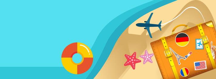 여름 투어 신선한 배너 여름 여름 투어 해외 여행 유럽, 여행, 유럽, 관광 배경 이미지