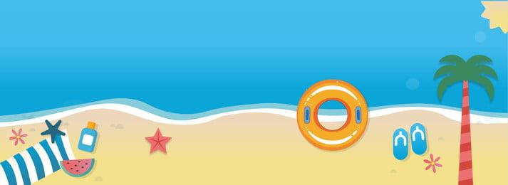 夏季暑假海灘旅遊清新藍色banner 夏季 暑假 海灘旅遊 清新 藍色banner 海浪 暑期出遊 夏季遊 海灘旅遊 游泳, 夏季暑假海灘旅遊清新藍色banner, 夏季, 暑假 背景圖片