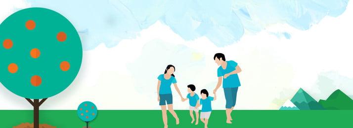 mùa hè của bốn biểu ngữ du lịch mùa hè du lịch mùa, Phích, Quảng, Cảnh Ảnh nền
