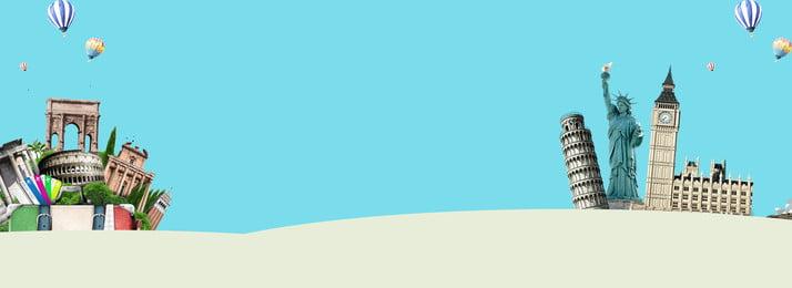 Summer Trip Summer Vacation Travel Poster Blue, Travel Abroad, Summer Trip Specials, Summer Trip, Background image