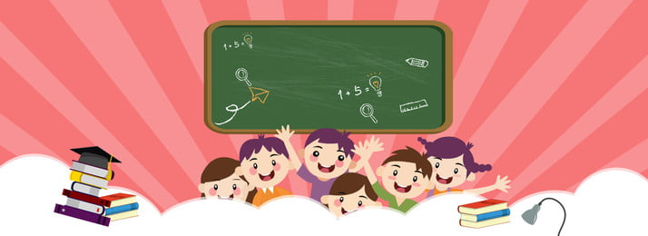 サマートレーニングクラスが始まります 夏休み 休暇 トレーニングコース スタートクラス 教育 本 教科書 バックグラウンド, サマートレーニングクラスが始まります, 夏休み, 休暇 背景画像
