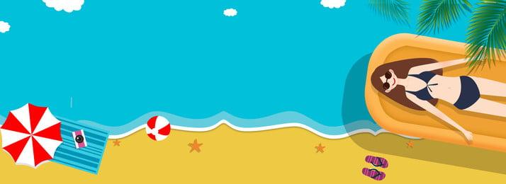 ग्रीष्मकालीन अवकाश समुद्र तटीय समर कैंप गर्मी की छुट्टी समुंदर, कैंप, यात्रा, बैनर पृष्ठभूमि छवि