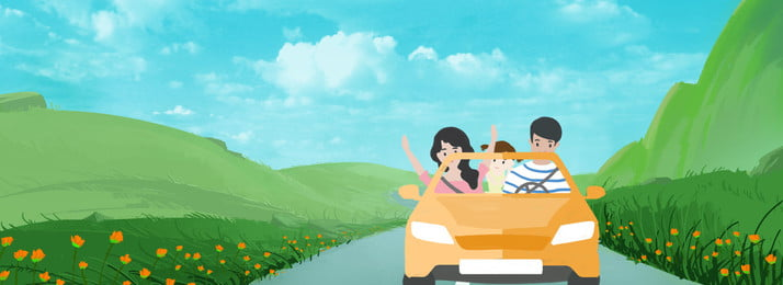 夏休み、自動運転の道、家族の背景 夏休み 自動運転ツアー ハイウェイ 家族 サンザシの背景 青い空 ファーマウンテン 車 夏休み サマーキャンプ, 夏休み, 自動運転ツアー, ハイウェイ 背景画像