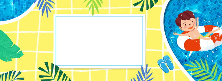 swimming pool yellow summer fresh summer, Cartoon, Discount, Banner Background image