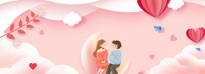 cặp đôi trên mặt trăng hồng cắt giấy ba chiều biểu ngữ tanabata tanabata yêu khinh khí, đôi, Vẽ, Khí Ảnh nền