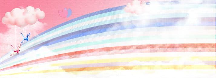 Tanabata Rainbow Cartoon Pink, Banner, 1920x700, Love, Background image