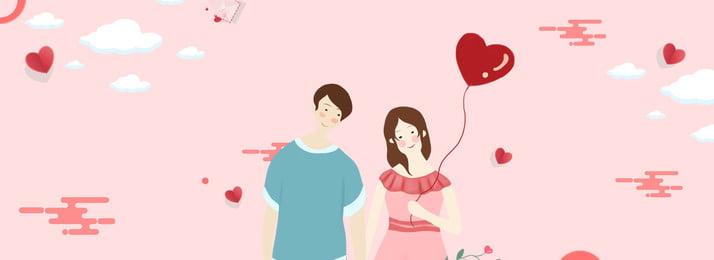 七夕情侶粉色 七夕 傳統節日 情人節 情侶 粉色 愛心 愛情, 七夕, 傳統節日, 情人節 背景圖片