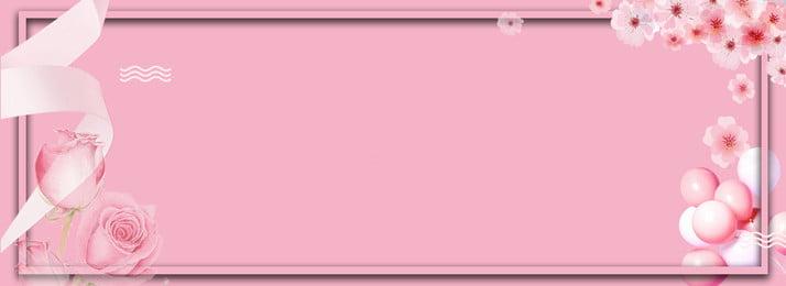 粉色清新邊框七夕海報 七夕 情人節 粉色 清新 文藝 浪漫 玫瑰 碎花 氣球 彩帶 線條 碎花 邊框, 粉色清新邊框七夕海報, 七夕, 情人節 背景圖片