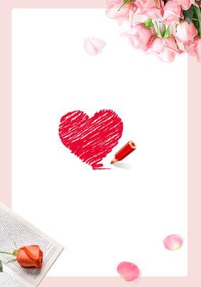 ngày lễ tình nhân trung quốc rose pink psd layered advertising advertising tanabata ngày lễ tình , Hồng, Nền, Giản Ảnh nền