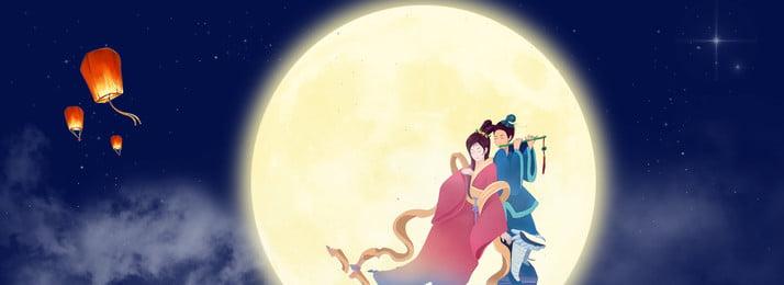 Trung Quốc minh họa gió lễ hội sao nền ngày valentine Tanabata Ngày lễ tình Bò Minh Tình Hình Nền