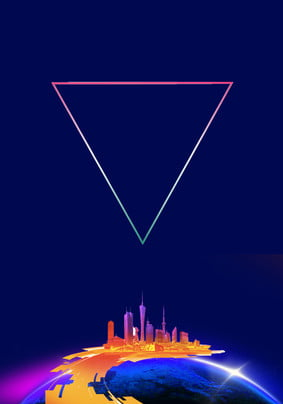 テクノロジーセンスアースシティブルーpsd層状広告 技術的な意味 地球 市 ブルー psdレイヤリング 広告宣伝 トライアングルnew 輝く地球 ビジネス技術 , テクノロジーセンスアースシティブルーpsd層状広告, 技術的な意味, 地球 背景画像