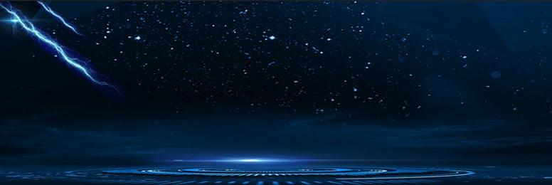 Синий технический фон молнии шаблон Технологический фон Звездный фон Синий Технологический Синий технический Фоновое изображение