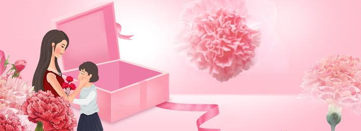 추수 감사절 어버이 날 핑크 그라데이션 어버이 날 카네이션, 문학, 그라데이션, 선물 상자 배경 이미지