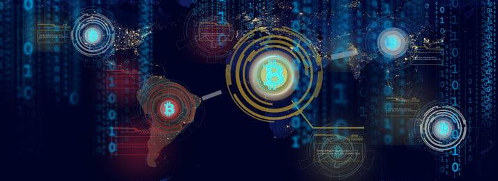 इंटरनेट वैश्विक व्यापार संश्लेषण इंटरनेट वित्तीय वैश्विक व्यापार बिट नक्शा डेटा आईटी इंटरनेट कोड कमाई, इंटरनेट, वित्तीय, वैश्विक पृष्ठभूमि छवि