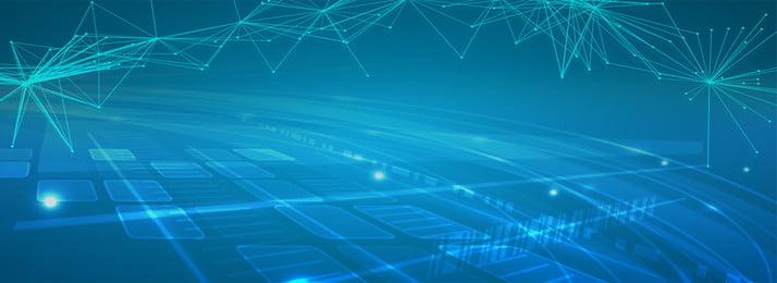 Fundo geométrico de atmosfera de negócios de Internet Internet Geometria Plano de fundo Negócio Atmosfera Imagem Conceito Sentido Internet Geometria Plano Imagem Do Plano De Fundo