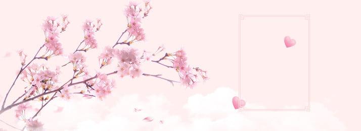 出遊季賞櫻花背景圖 出遊 櫻花 唯美 文藝 清新 粉色 邊框 漂浮 心, 出遊, 櫻花, 唯美 背景圖片