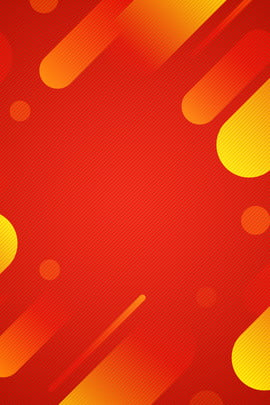 ui material irregular geometry fashion trend line irregular line surface , Background Decoration, Red Background, Ui Material Background image