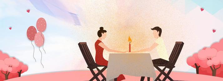 ロマンチックなバレンタインデーのピンクの風船キャンドルライトディナーバナー バレンタインデーの背景 愛してる キャンドルライトディナー 気球 美しい ピンク カップル 手描き バナーポスター, バレンタインデーの背景, 愛してる, キャンドルライトディナー 背景画像