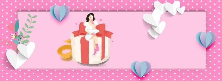 Pink polka dot cô gái hộp quà đề nghị banner nền Ngày lễ tình Tình Hôn Vẽ Hình Nền