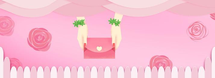 गुलाबी कामुक पुस्तक लिफाफा गुलाब वेलेंटाइन बैनर पृष्ठभूमि वेलेंटाइन दिवस की वेलेंटाइन दिवस खींचा पृष्ठभूमि छवि