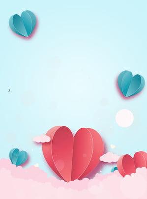 День святого Валентина fresh paper cut wind love Синий рекламный фон День святого валентина пресная Ветерок , бумаги, любовь, синий изображение на заднем плане