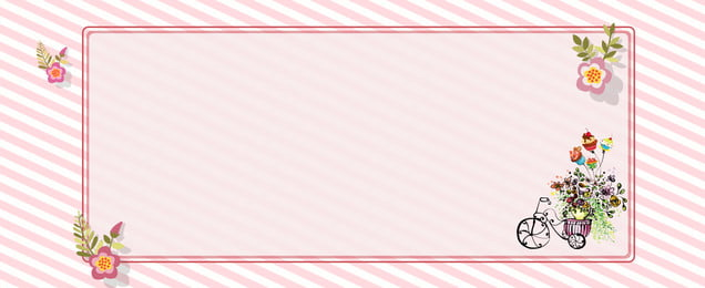 warm literary simple festival, Pink, Happy, Warm Background image