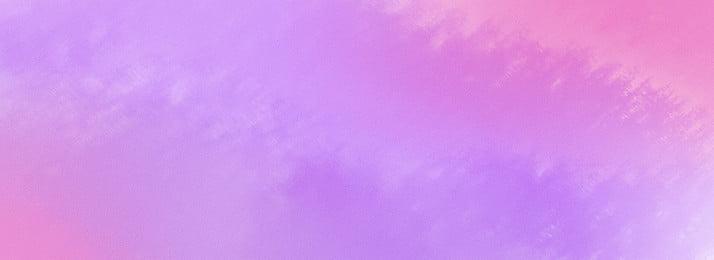 水彩バナー 水彩グラデーション グラデーション 手描きの勾配 紫色 手描き 単純な 新鮮な テクスチャ 水彩バナー 水彩グラデーション グラデーション 背景画像