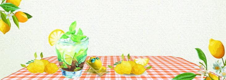 Bannière dété jaune citron Aquarelle Peint Fond cosmétique Boisson froide Citron Fond à Froide Citron Image De Fond