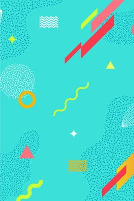 UI linhas onduladas materiais fundo azul Material de onda Geometria UI Linhas Onduladas Imagem Do Plano De Fundo