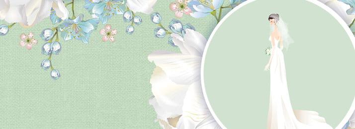 शादी ब्लॉग सरल शैली तस्वीर शादी का मेला सरल ताज़ा ग्रीन हल्का, शादी, का, पोशाक पृष्ठभूमि छवि