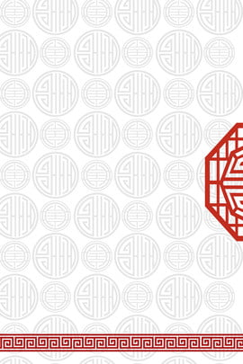सफेद minimalist चीनी शैली बनावट सीमा पृष्ठभूमि सफेद चीनी शैली ढांचा अनाज सरल व्यापार पृष्ठभूमि छुट्टी व्यापार , शैली, ढांचा, अनाज पृष्ठभूमि छवि