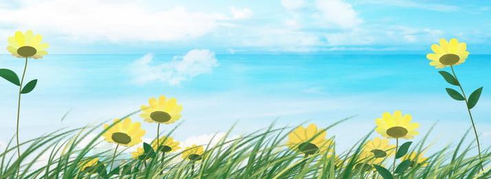 Flower Small Yellow 背景画像