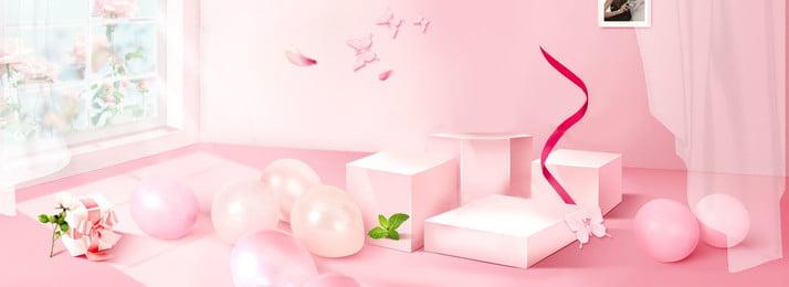 womens clothing sales pink background literary, Beautiful, Geometric, Balloon Background image