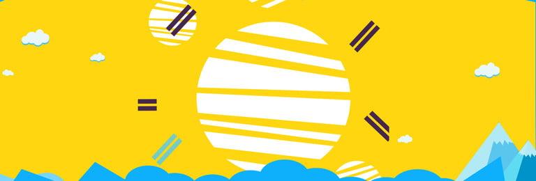 Nền hoa văn hình học màu vàng Nền vàng Mô hình Tài Núi Mới Hình Nền