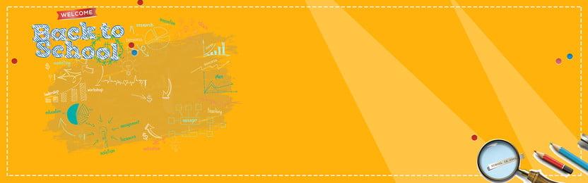 पीला मिनिमलिस्ट कार्टून स्कूल का मौसम पीला बैनर साधारण बैनर छोटा, के, डिजाइन, का पृष्ठभूमि छवि