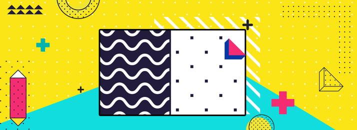 黃色幾何圖形孟菲斯banner 黃色 幾何圖形 孟菲斯 banner 不規則圖形 箱包 服飾 母嬰 線條 上新 折扣, 黃色, 幾何圖形, 孟菲斯 背景圖片