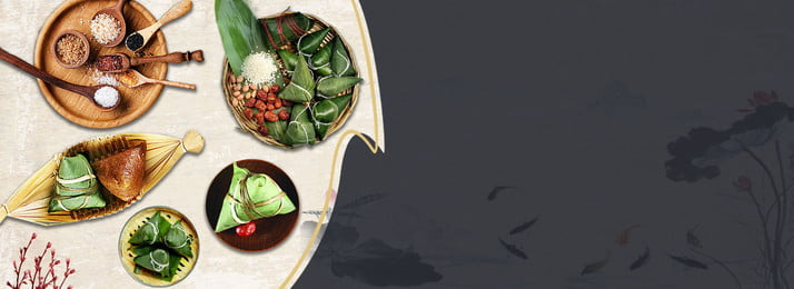 lolita 201868 0:3 粽子 端午節 中國傳統節日 五穀 傳統美食 復古中國風背景 唯美意境 簡約, 粽子, 端午節, 中國傳統節日 背景圖片