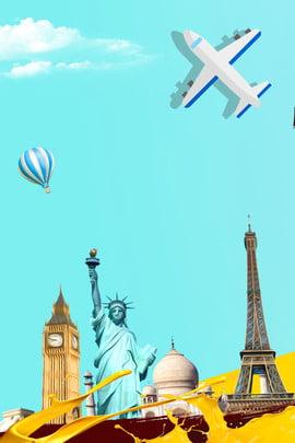Play Travel European Hình Nền