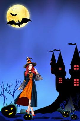 10 31 halloween pháo đài ma moon moon moon poster 10 31 halloween halloween vui vẻ lễ , 10.31 Halloween Pháo đài Ma Moon Moon Moon Poster, Thống, Truyền Ảnh nền
