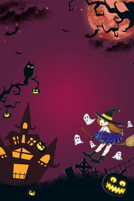 1031 halloween áp phích phù thủy nhỏ 10 31 halloween halloween vui vẻ lễ , Thống, Phương, Tây Ảnh nền